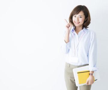 女性フリーター就職に成功する共通点