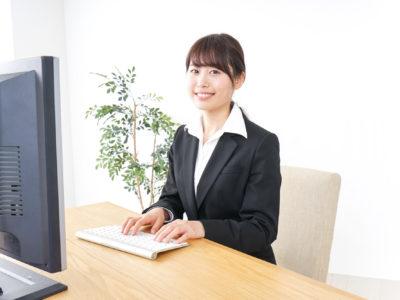 高卒から事務職へ就職