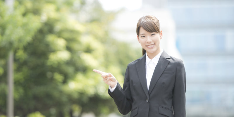 高卒おすすめ就職サイト
