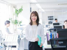 女性が働きやすい職場を見つける方法