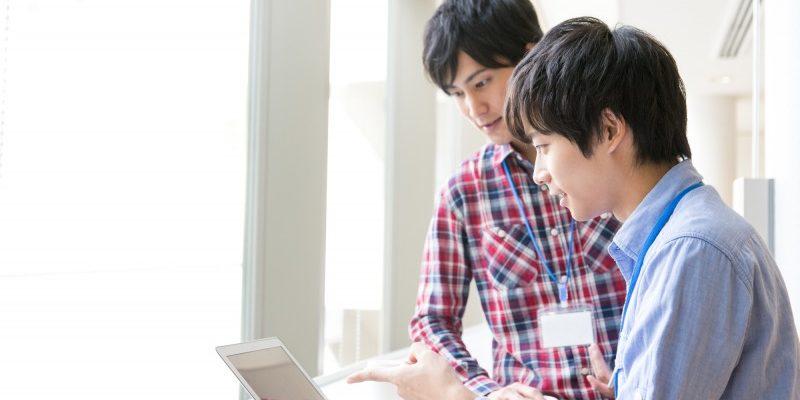 高卒フリーター IT業界へ就職